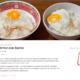 arroz con huevo chileno
